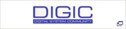 グラファイトパッキンおよび生産管理システム | 株式会社 デジック